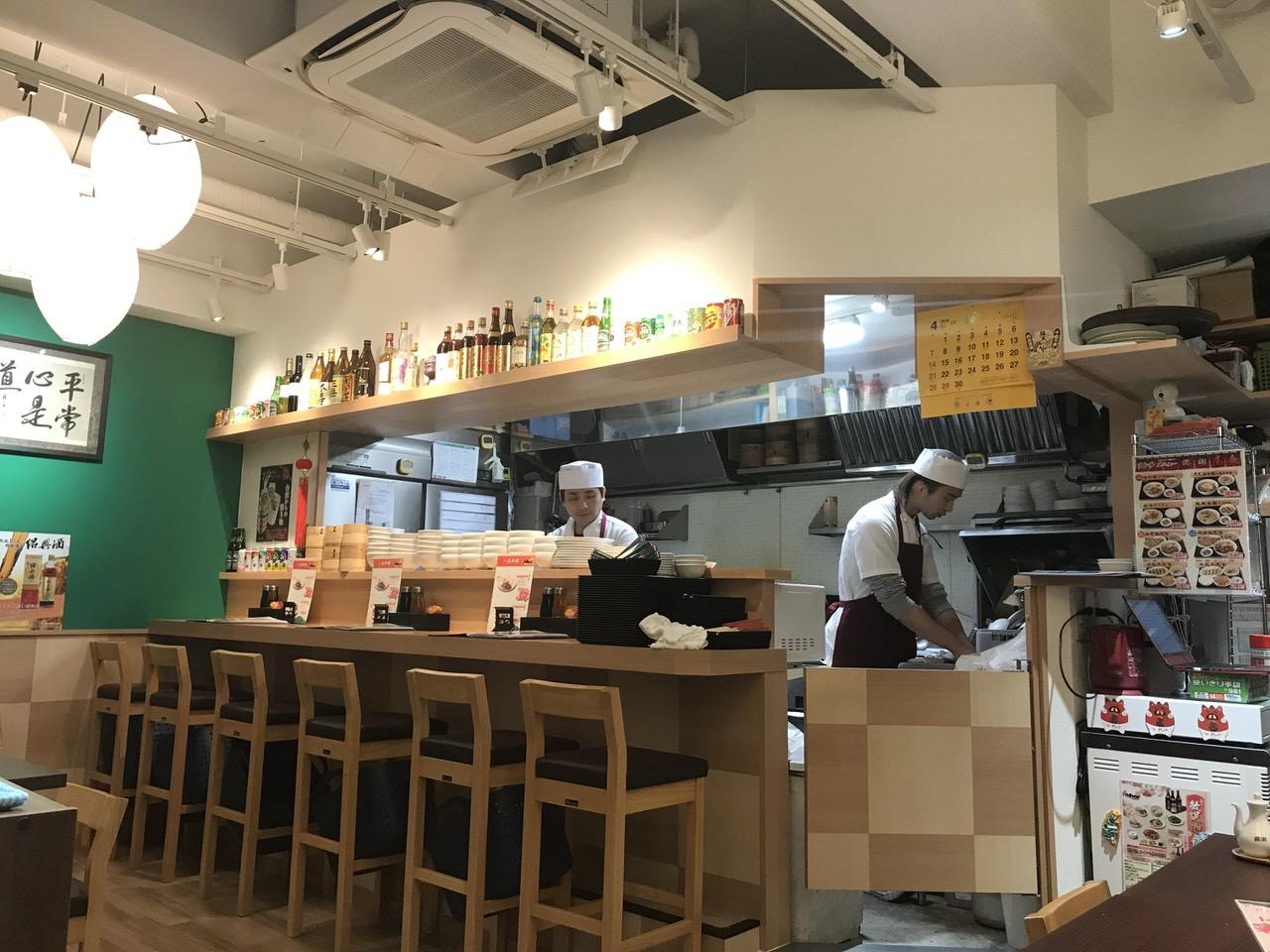 台湾MACHI 魯肉飯専門店 02