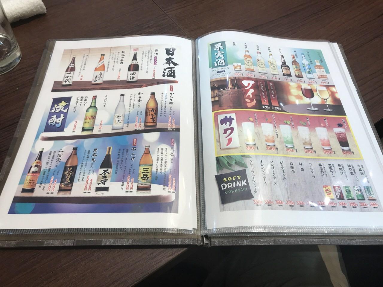台湾MACHI 魯肉飯専門店 04