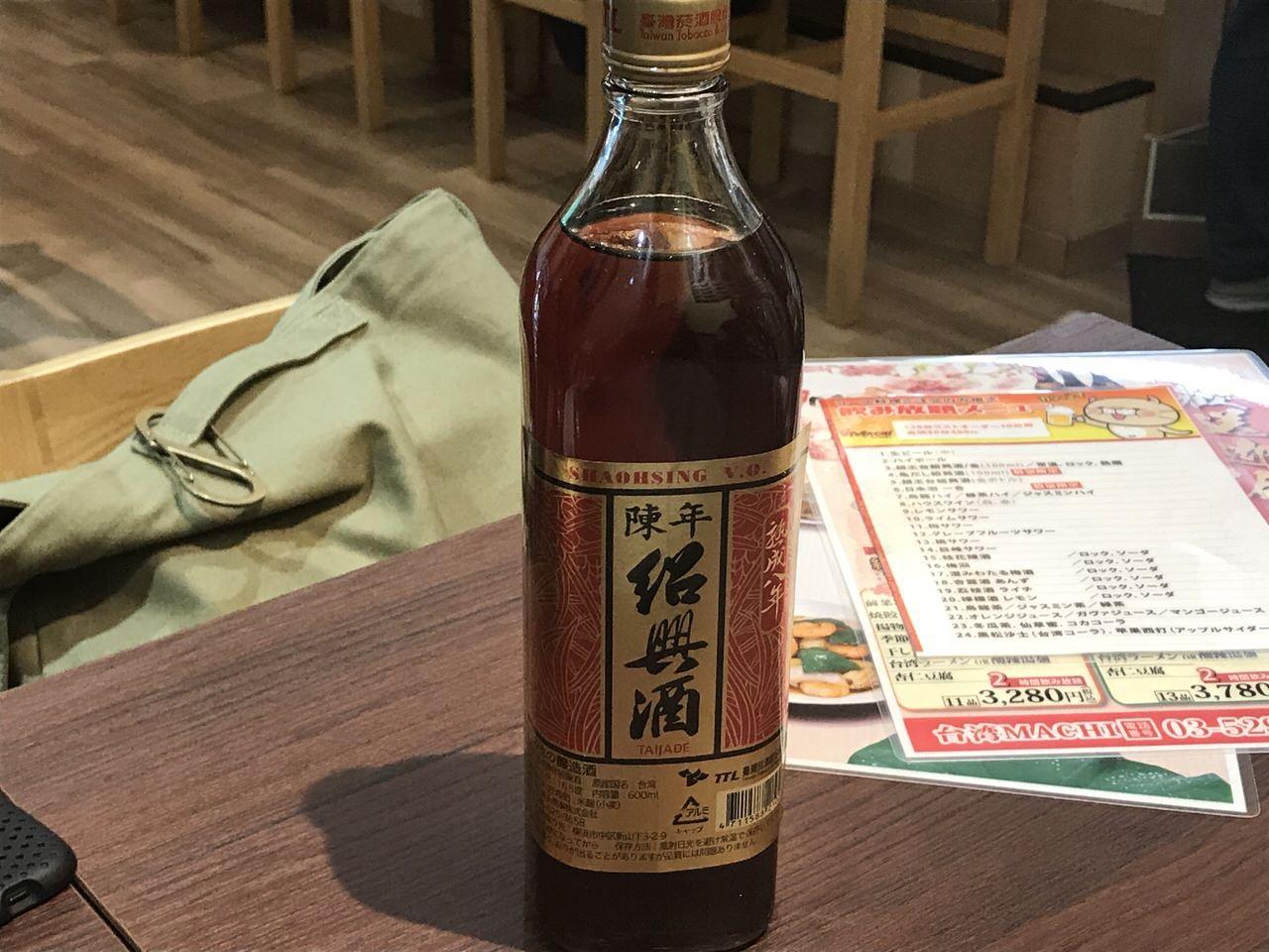 台湾MACHI 魯肉飯専門店 14