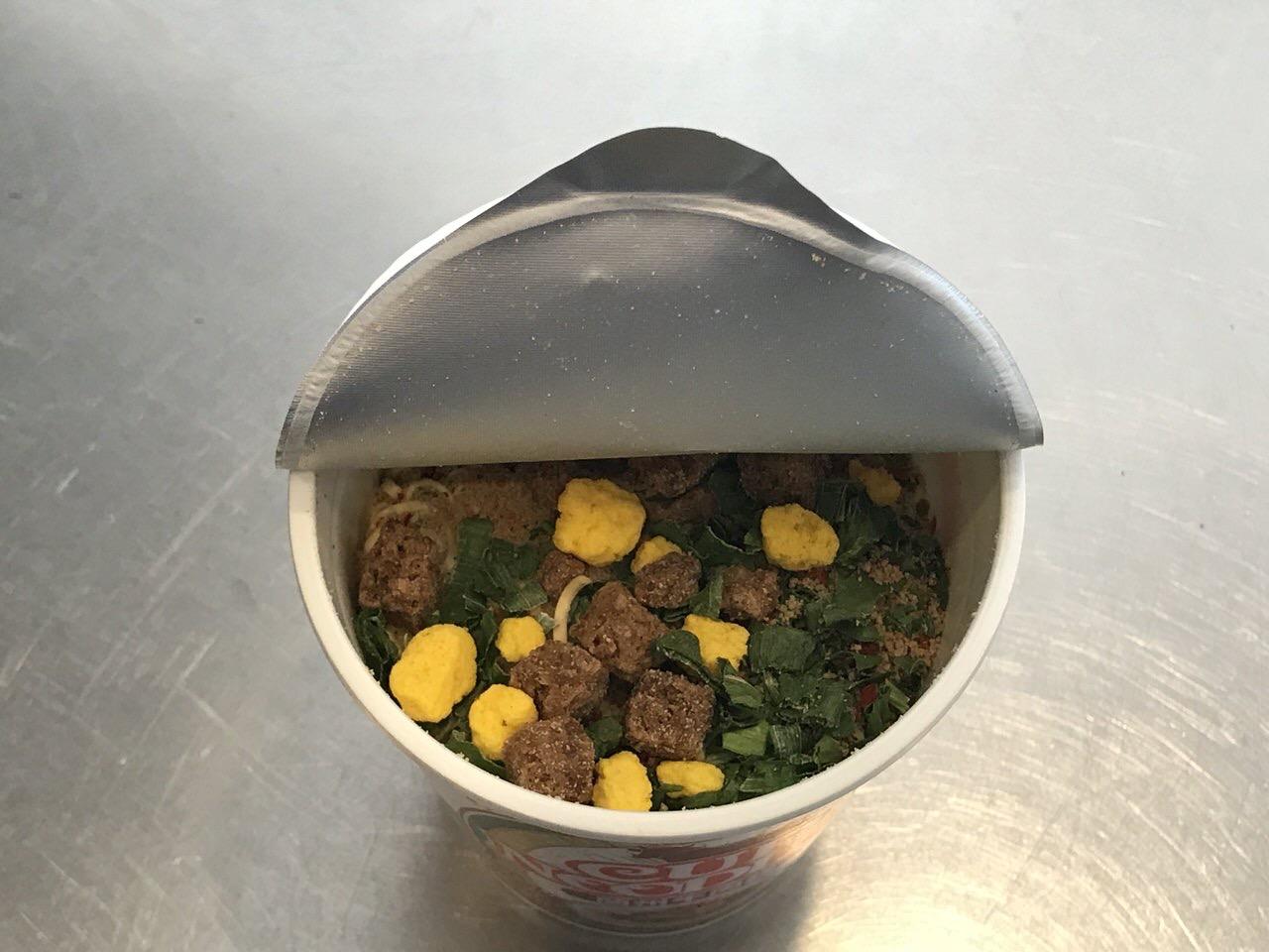 カップヌードル 蘭州牛肉麺 04