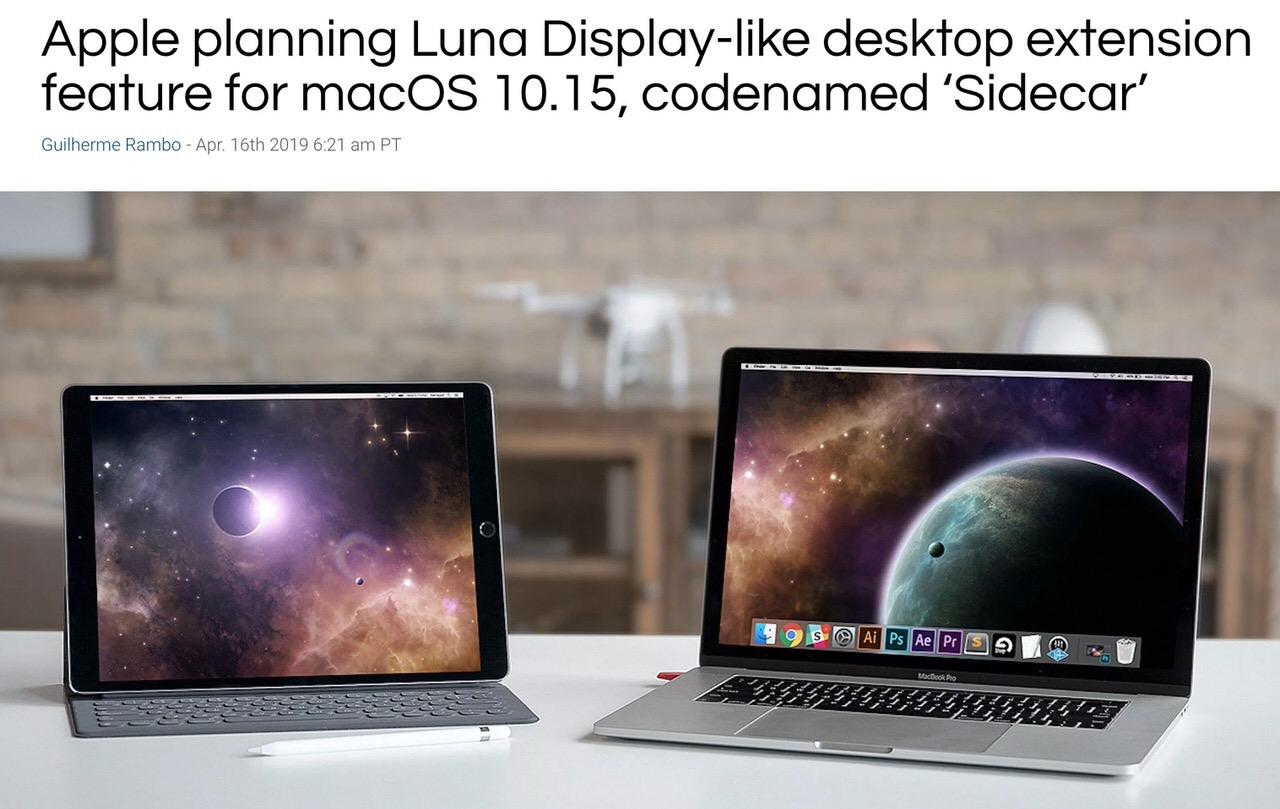 """「macOS 10.15」iPadをMacのサブディスプレイにする""""Sidecar"""""""