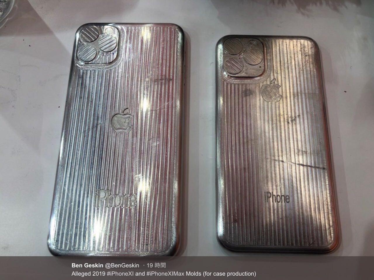 トリプルレンズ仕様の次期iPhone用ケースの金型がリーク?