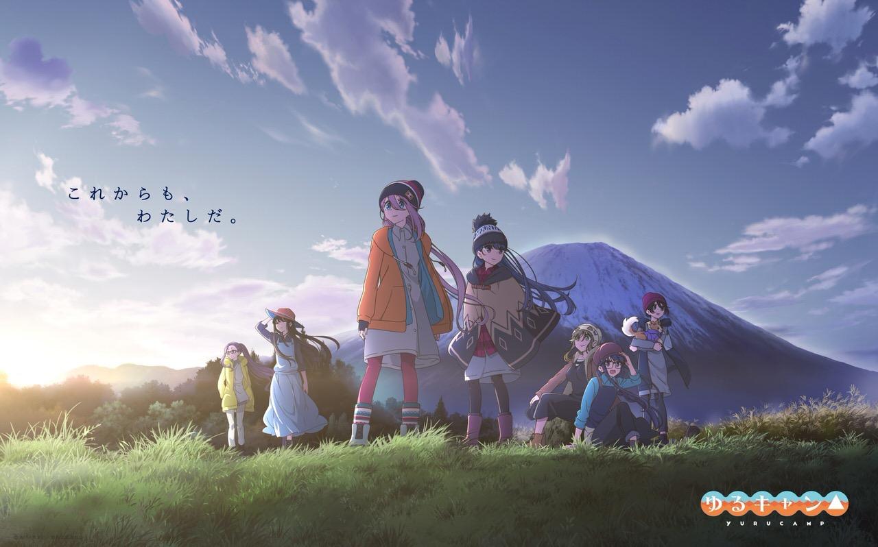 【ゆるキャン△】シリーズ最新作となるショートアニメ「へやキャン△」2020年1月より放送開始