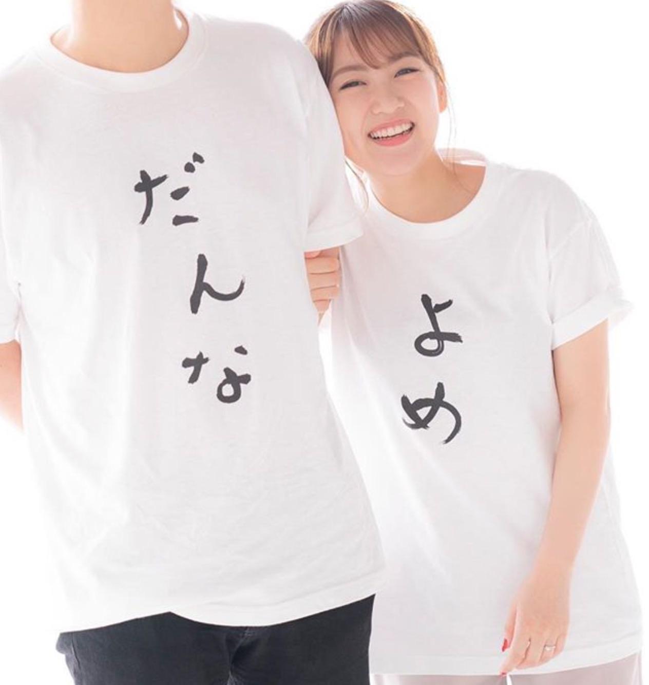 高橋みなみ、昭和生まれの一般男性と結婚