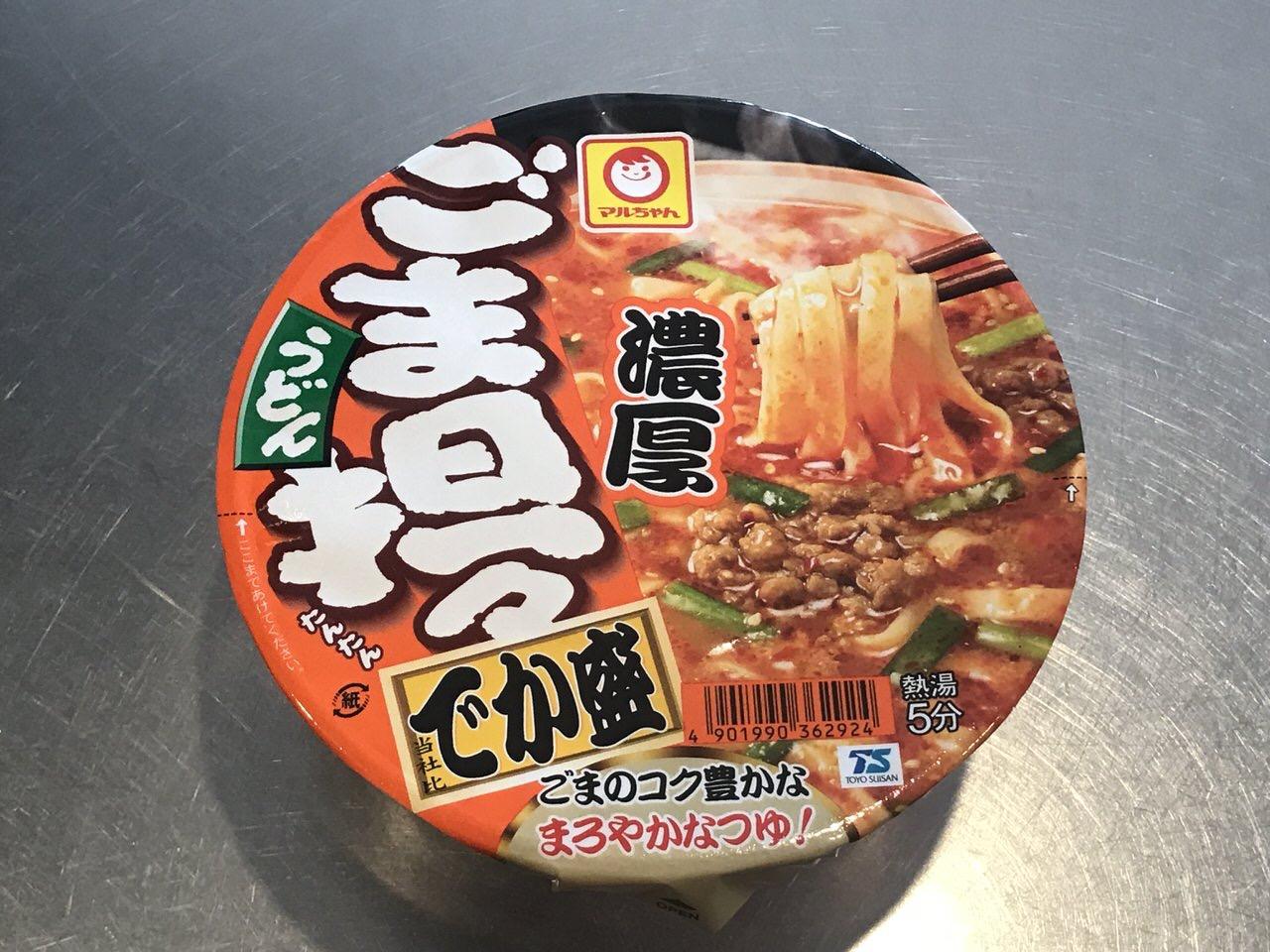 「マルちゃん 濃厚ごま担々うどん でか盛」平打ち麺が担々スープに絡んで美味い!【感想】