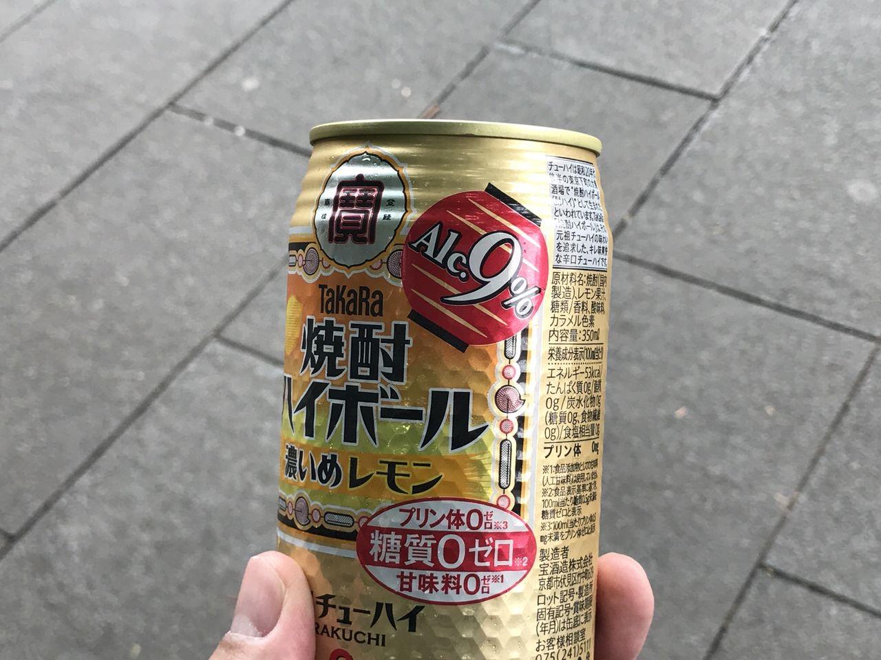 タカラ焼酎ハイボール 濃いめレモン 1