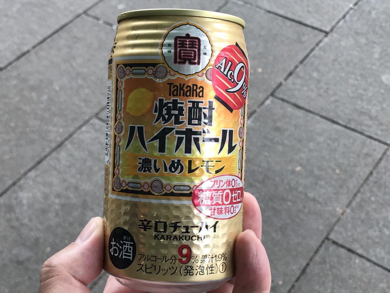 タカラ焼酎ハイボール 濃いめレモン 2