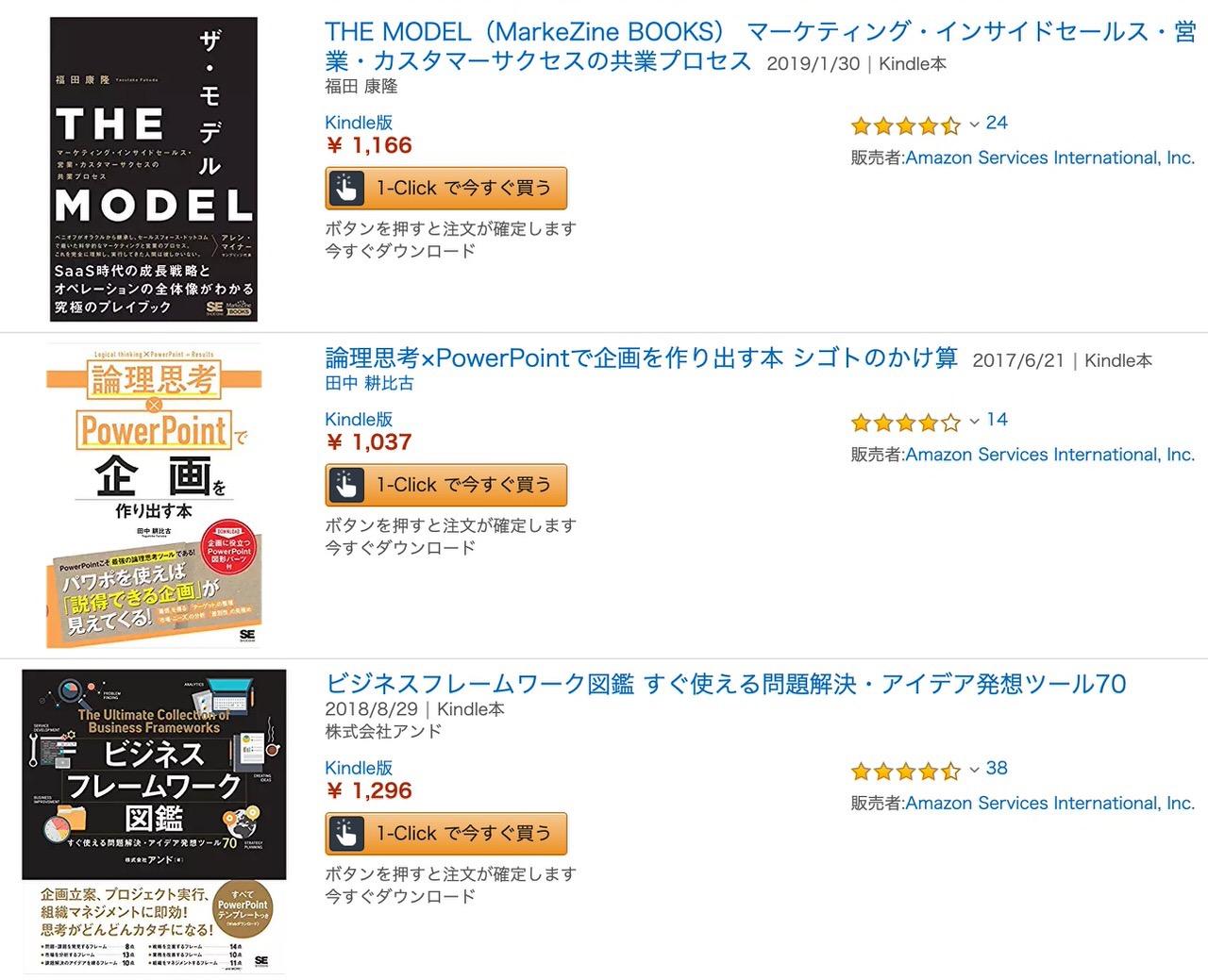 【Kindleセール】1,000冊以上が対象!40%オフ「翔泳社春の電書祭り」 フェア開催中(5/9まで)