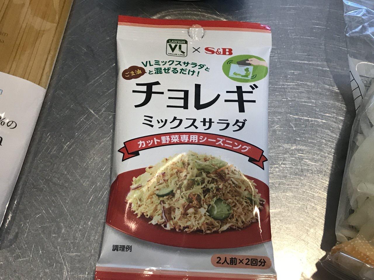 【簡単レシピ】サバ缶と玉ねぎとチョレギなパスタ 2