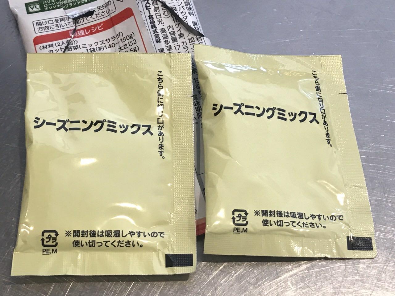 【簡単レシピ】サバ缶と玉ねぎとチョレギなパスタ 4