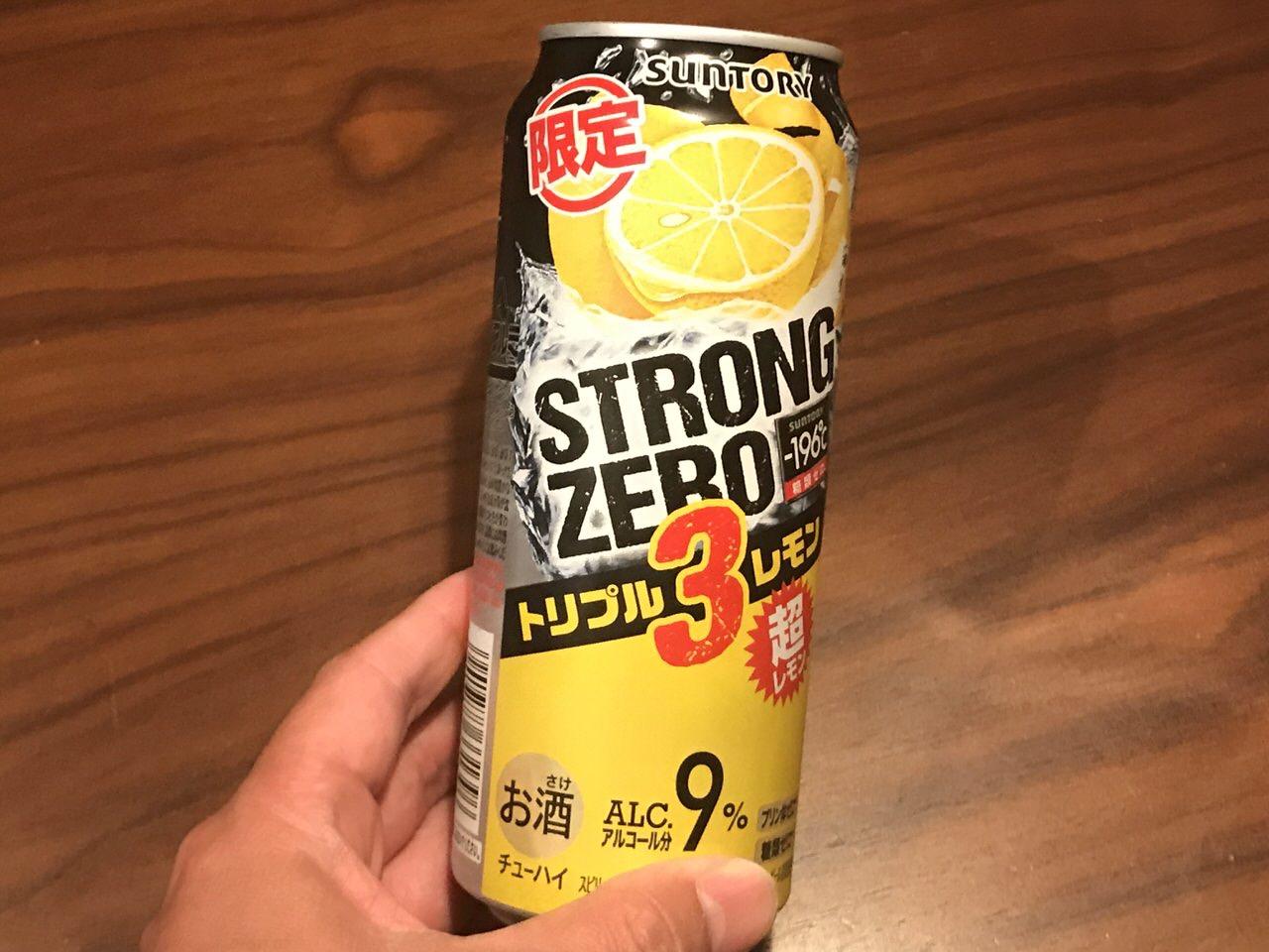 トリプルレモン 1