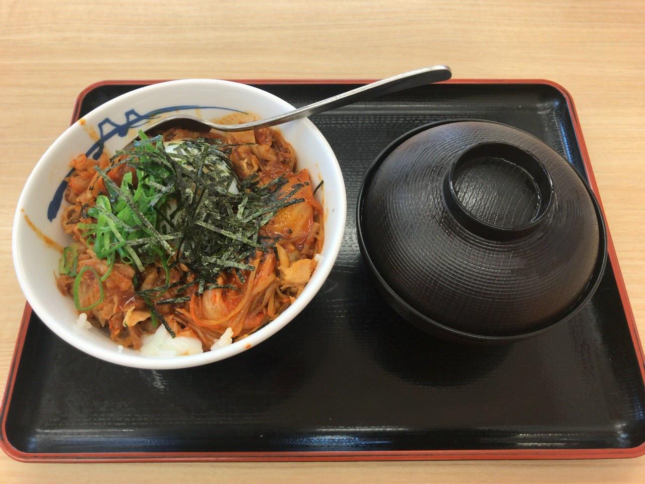 松屋 豚ビビン丼 1