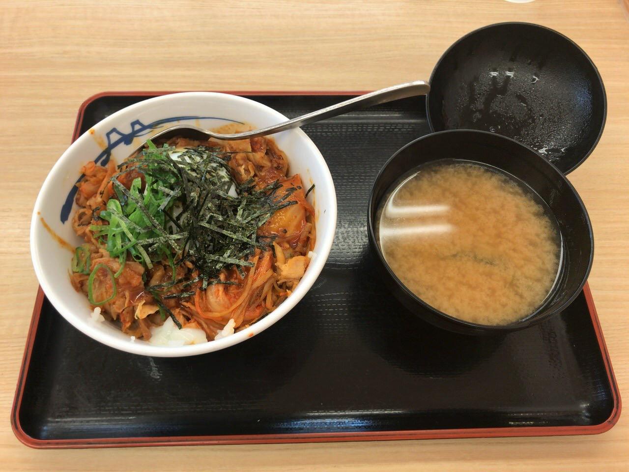 松屋 豚ビビン丼 2