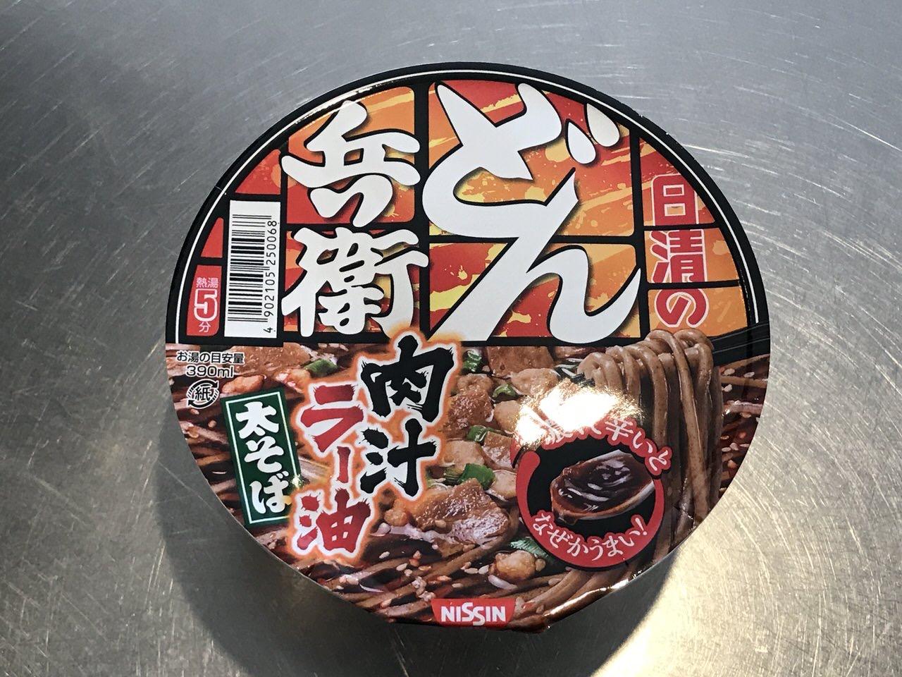 「どん兵衛 肉汁ラー油太そば」1