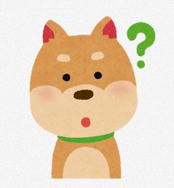 実は読み方を間違っていた漢字ランキング1位は「漸く」読める?
