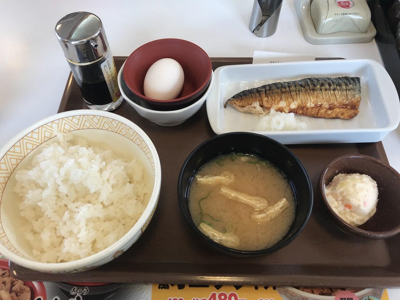 すき家の朝食「さば朝食」1