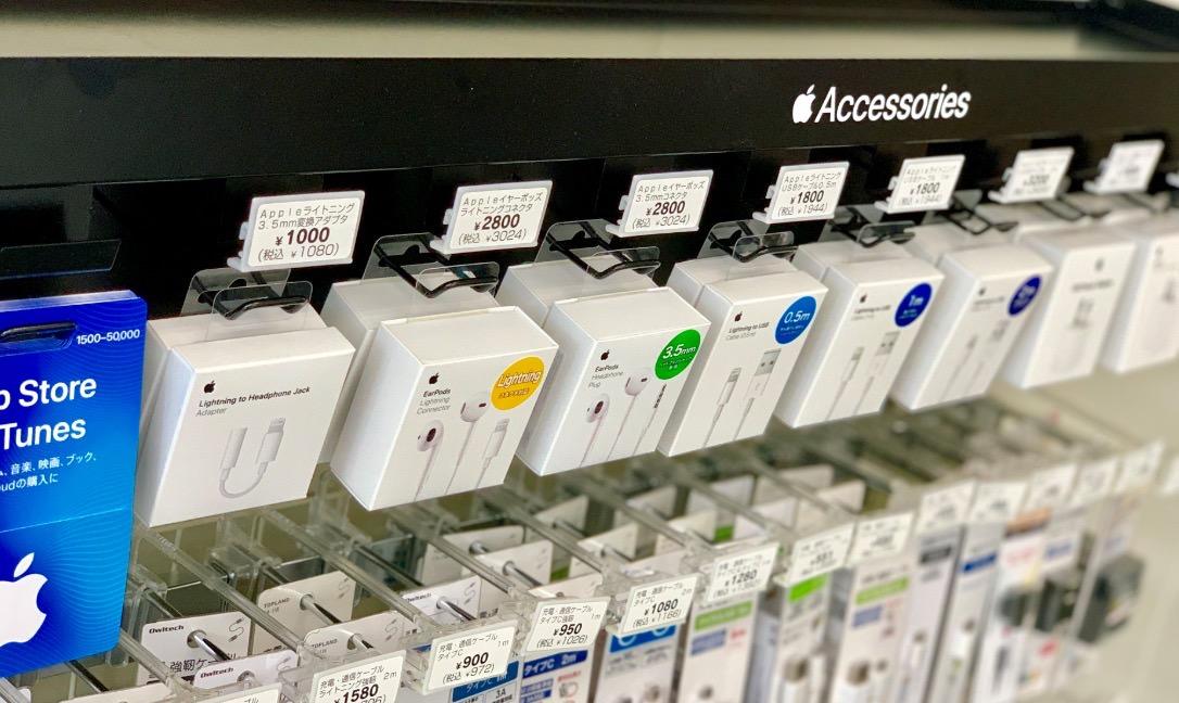 セブンイレブン、Apple純正アクセサリを発売(2019年5月22日から)