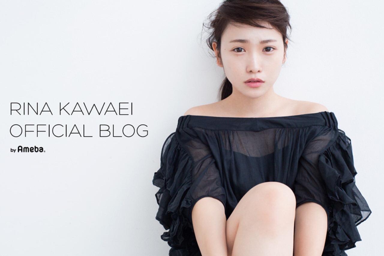 女優・川栄李奈、妊娠と結婚を発表 〜お相手は廣瀬智紀
