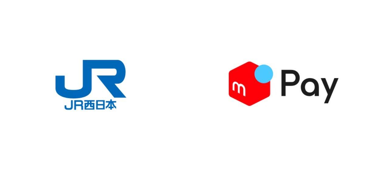 【メルペイ】JR西日本グループ約3,000店舗へコード決済を提供