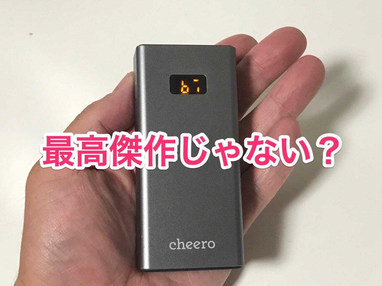 【傑作】傷すら愛おしい仕事道具としての大容量モバイルバッテリー「Power Plus 5 10000mAh with Power Delivery 18W」