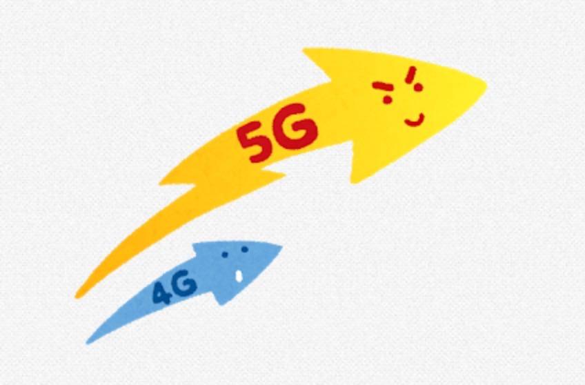 5Gで何が変わるのか?スマホの本体メモリーがなくなる!?