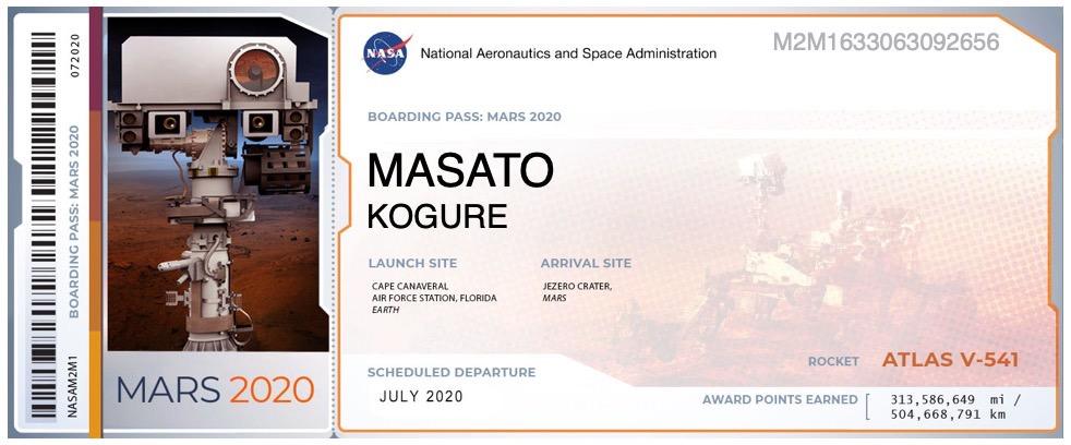 火星行きの搭乗券はもうゲットした?「Mars 2020 Rover」で名前を送ろう!