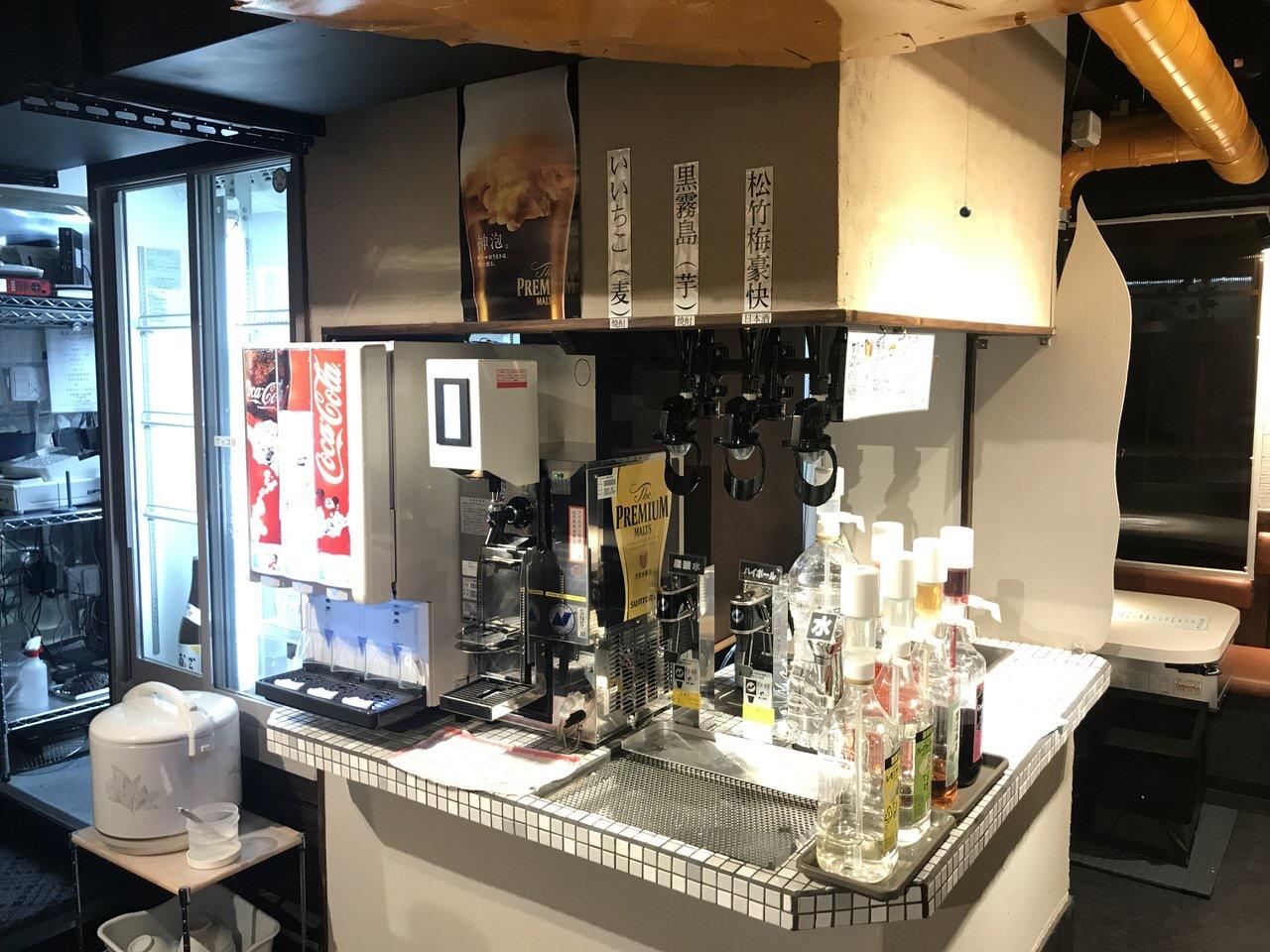 焼肉笹塚園 店内 6