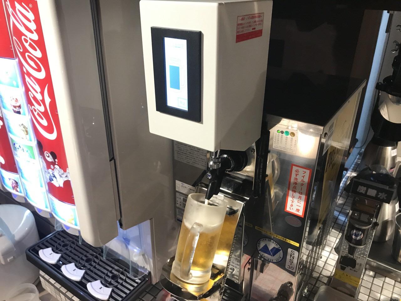 焼肉笹塚園 店内 9