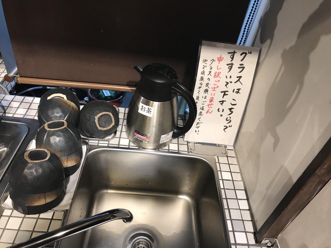 焼肉笹塚園 店内 8