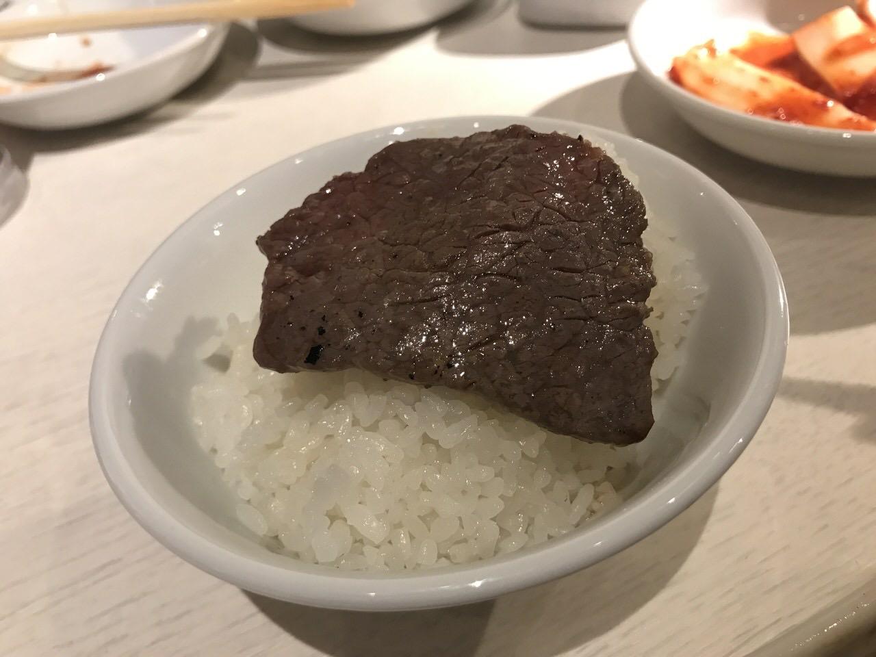 焼肉笹塚園 肉 17