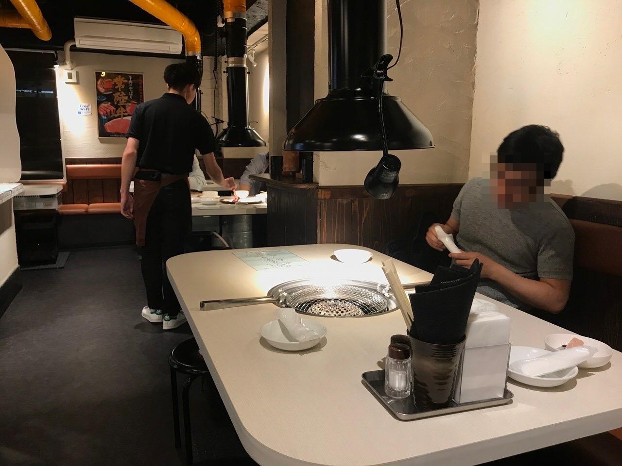 焼肉笹塚園 店内 2