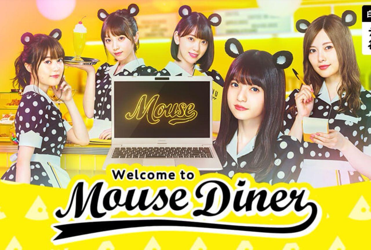 春日部で創業した「マウスコンピューター」浦和レッズとのオフィシャルPCサプライヤー契約を締結