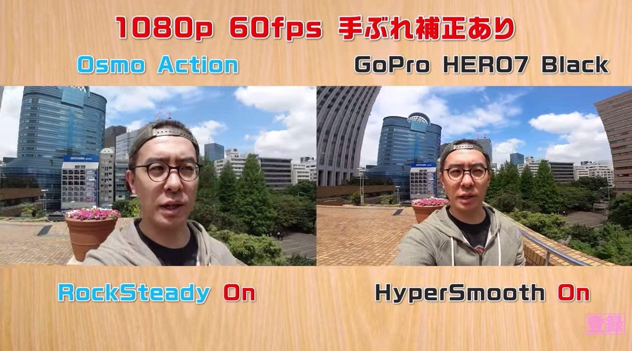 「GoPro HERO7 Black」と「DJI OSMO Action」手ぶれ補正時の画角の違いを比較した瀬戸さんの動画