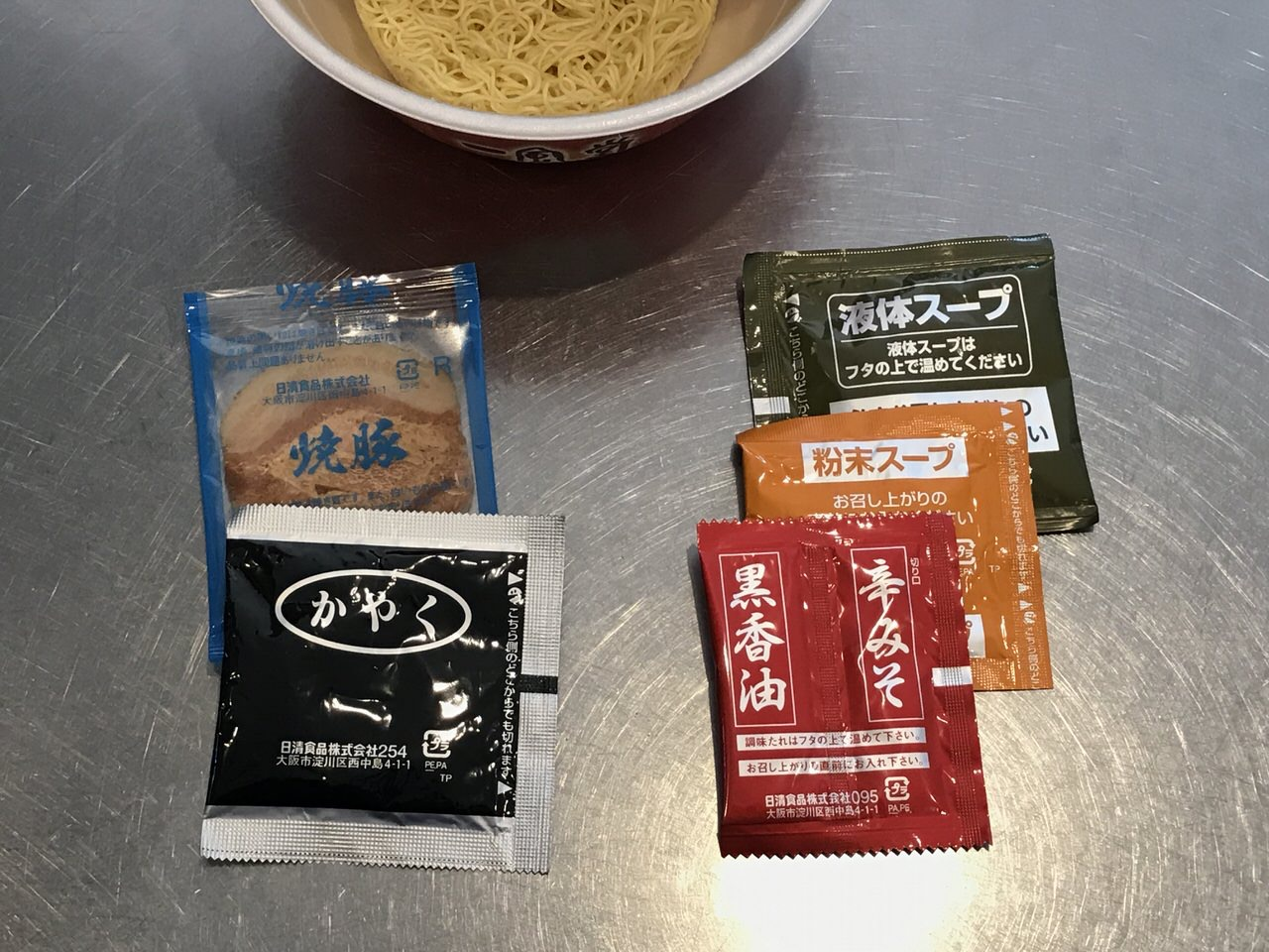 【セブンイレブン】「一風堂 赤丸新味博多とんこつ」3
