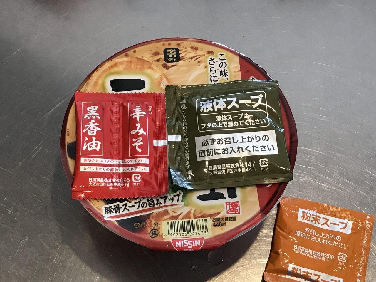 【セブンイレブン】「一風堂 赤丸新味博多とんこつ」6
