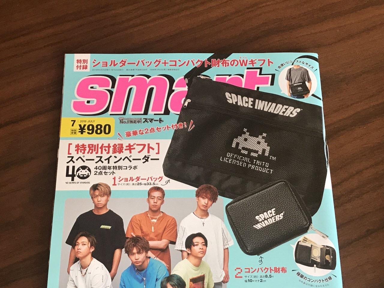 「smart」雑誌付録のインベーダーロゴ入りサコッシュと財布 2