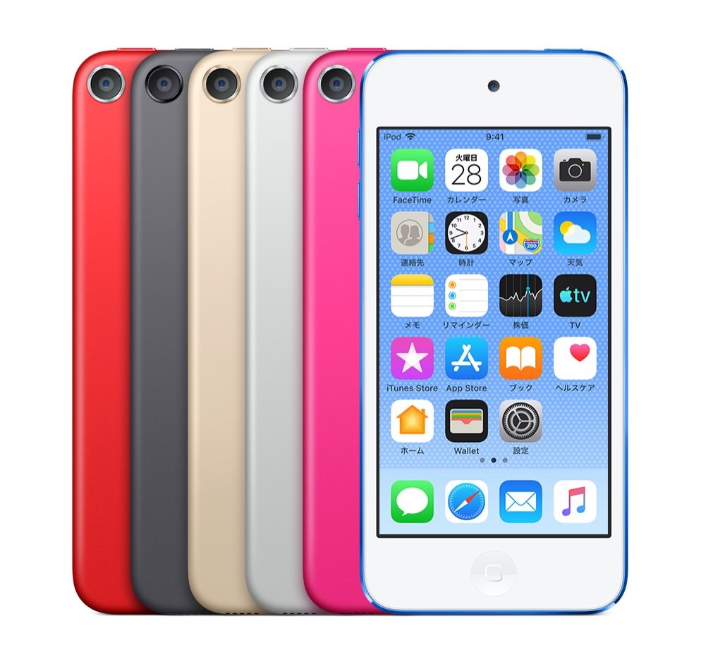 Apple、A10 Fusionプロセッサ搭載の「iPod touch(第7世代)」を発表