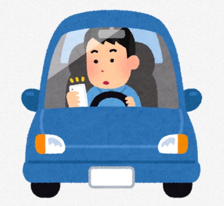 改正道路交通法が成立、スマホ操作「ながら運転」の罰則強化
