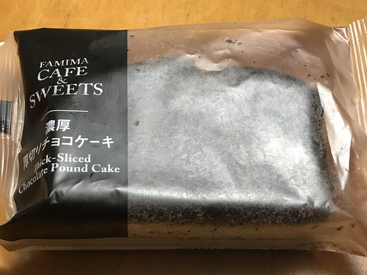 濃厚厚切りチョコケーキ 1