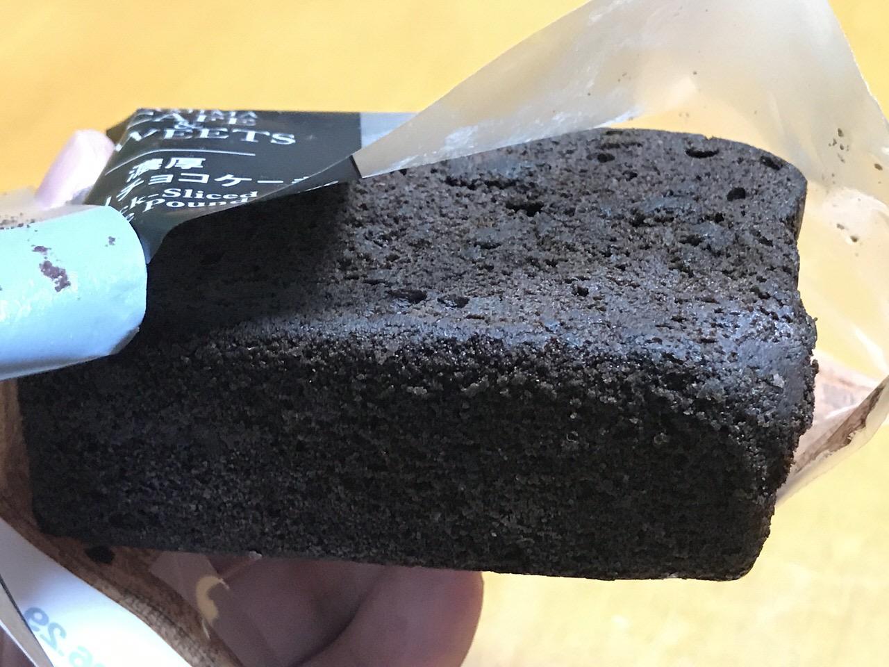 濃厚厚切りチョコケーキ 2