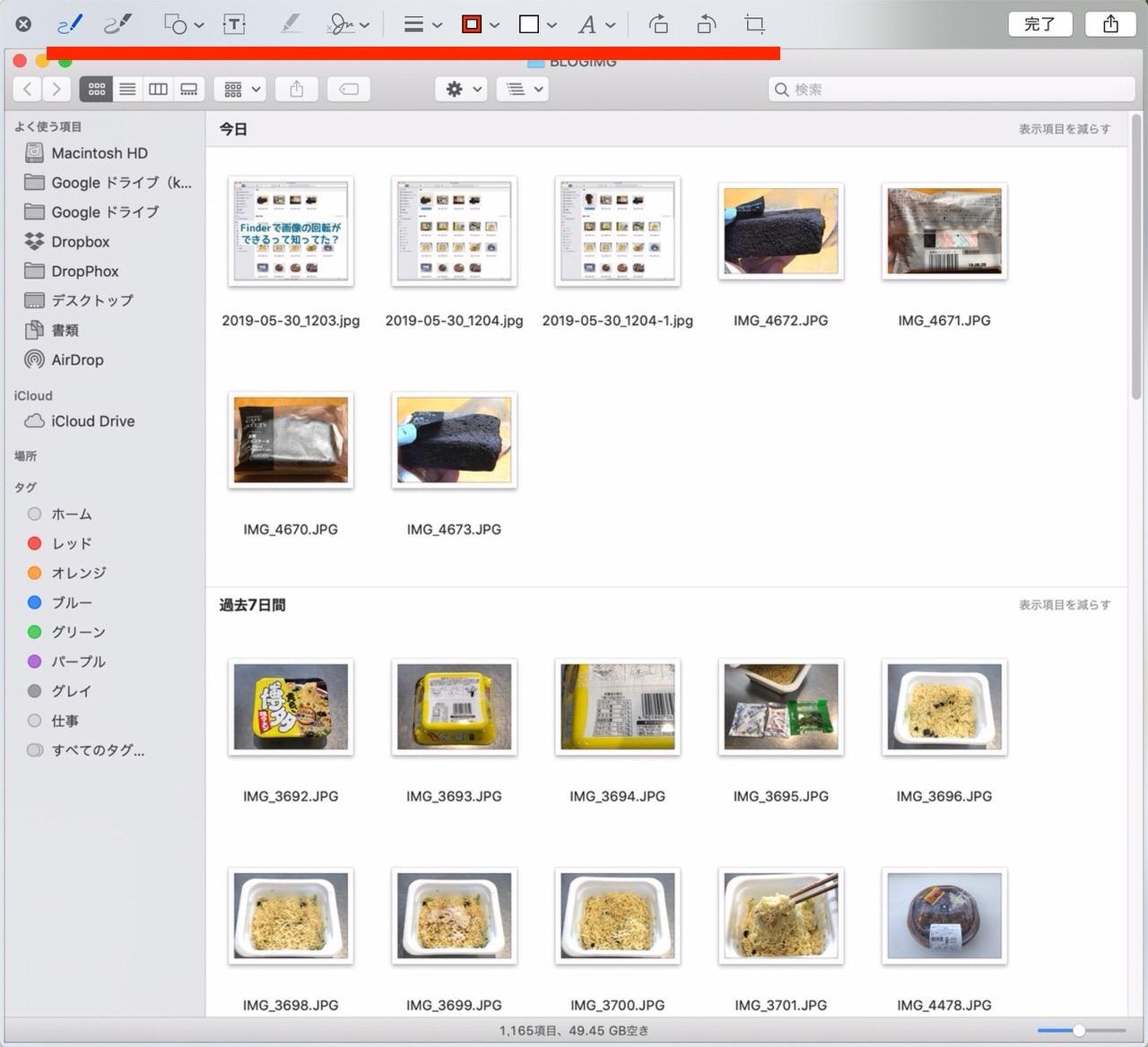 【macOS】知ってた?Finderで画像/写真を回転する方法
