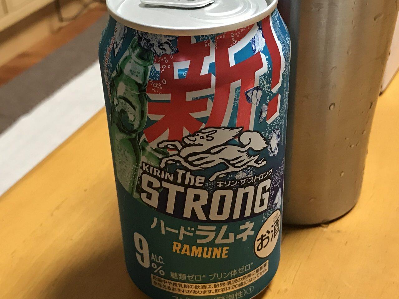 【キリン・ザ・ストロング】「ハードラムネ」を飲んだら超ラムネだった