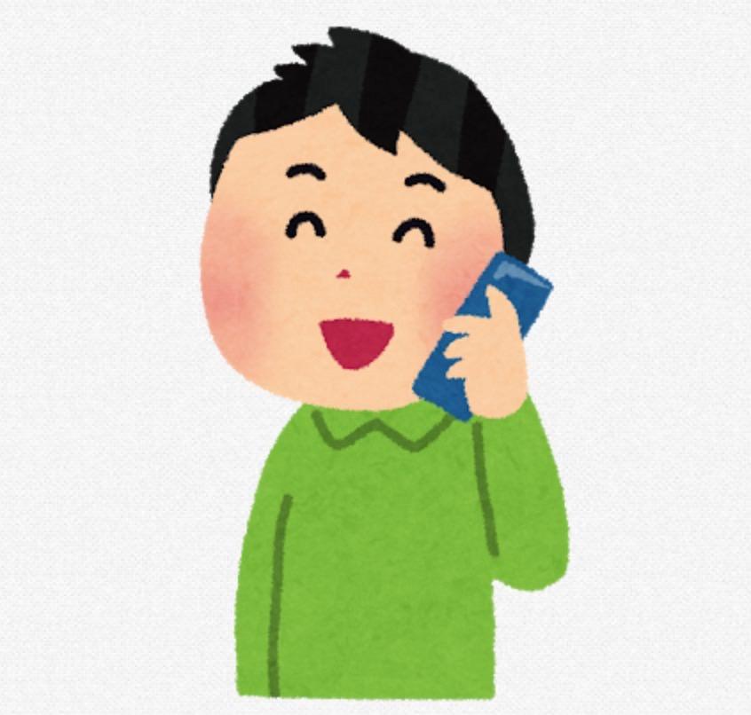 携帯電話、解約する際の違約金を1,000円以下にすることを政府が検討中