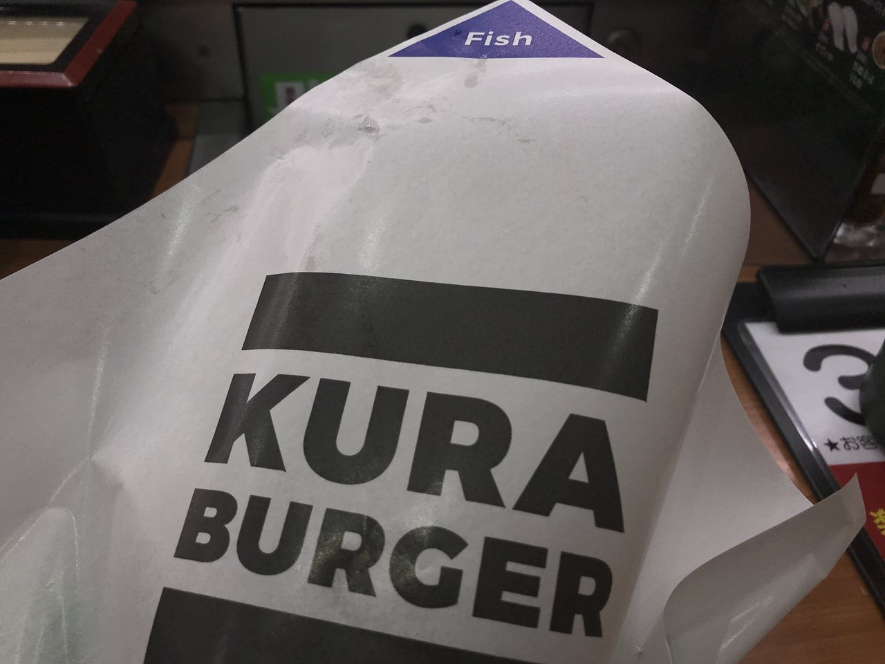 くら寿司 フィッシュバーガー