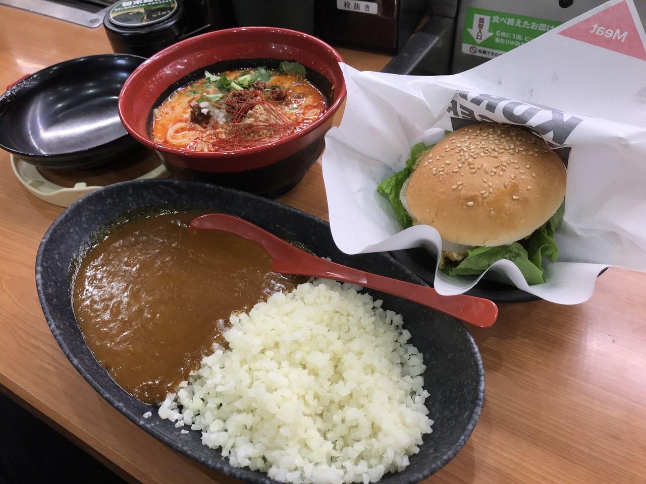 くら寿司 カリフラワーのカレー