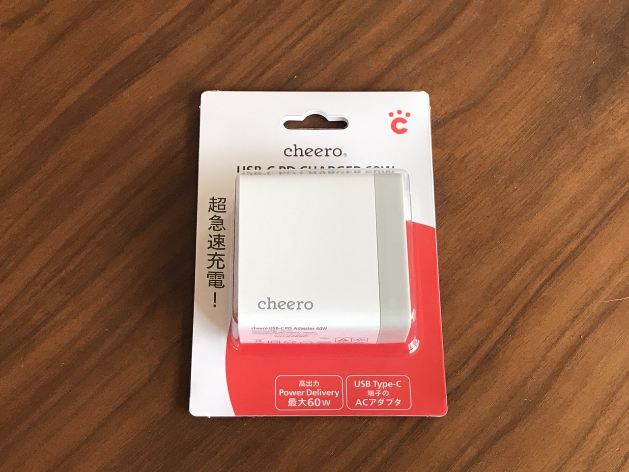 Power Delivery(PD)最大60W対応のACアダプタ「cheero USB-C PD Charger 60W」