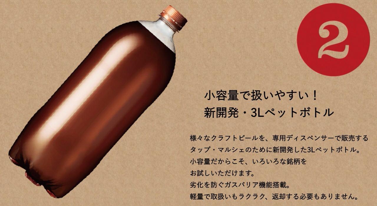 キリンが月額2,496円でサブスクリプションビール「CLUB BTG」2