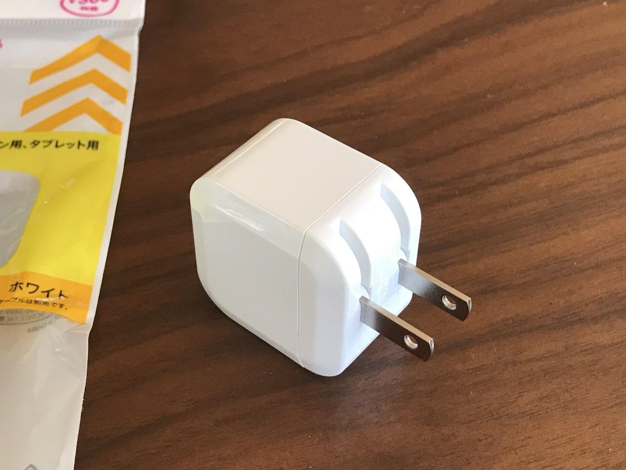 ダイソー USB充電ACアダプター 3
