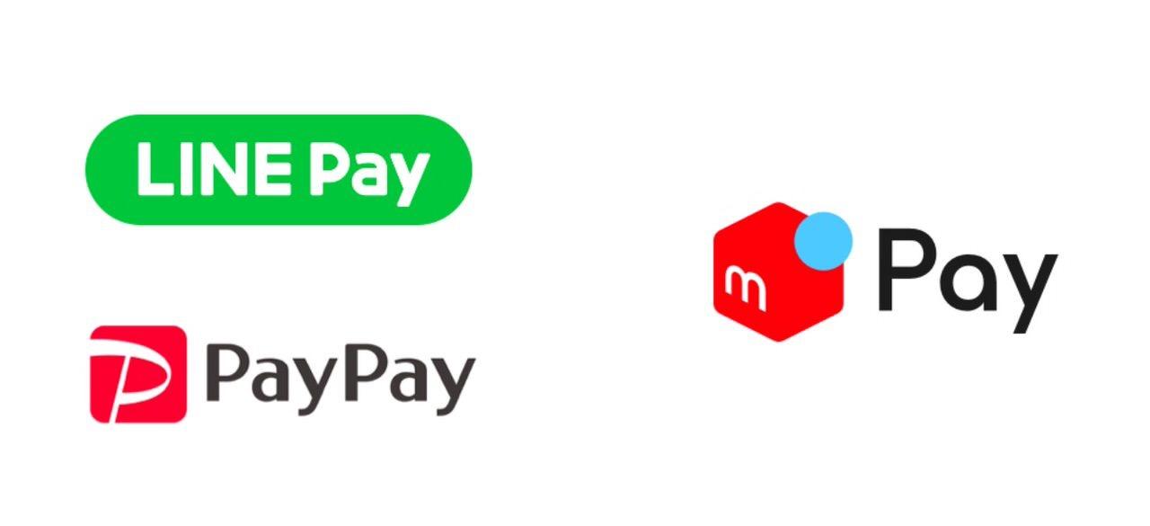 セブンイレブン 「最大20%戻ってくる!キャンペーン」LINE Pay・PayPay・メルペイの3社合同で開催