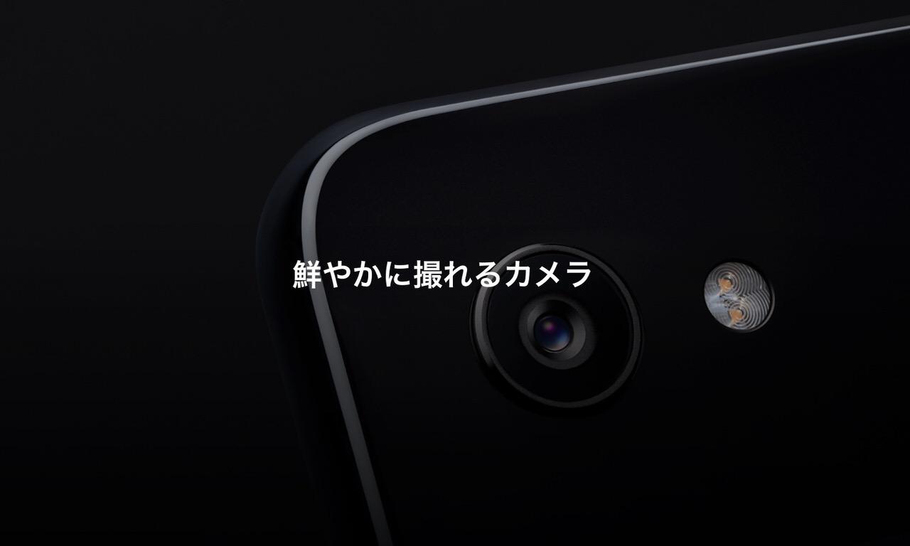 「Google Pixel 3」のカメラ機能だけカメラとして欲しい